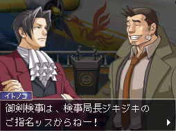 "[Post Oficial]  {Gyakuten Kenji 2} - ""Eureka!"" (¿No a un lanzamiento occidental?) - Página 2 Ace-attorney-investigations-2-nintendo-ds-013"