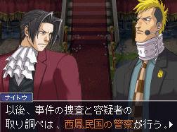 "[Post Oficial]  {Gyakuten Kenji 2} - ""Eureka!"" (¿No a un lanzamiento occidental?) Ace-attorney-investigations-2-nintendo-ds-019"