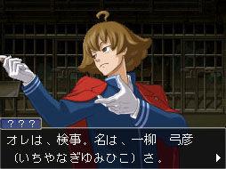 "[Post Oficial]  {Gyakuten Kenji 2} - ""Eureka!"" (¿No a un lanzamiento occidental?) Ace-attorney-investigations-2-nintendo-ds-1291369913-021"