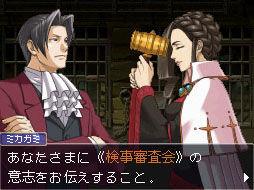 "[Post Oficial]  {Gyakuten Kenji 2} - ""Eureka!"" (¿No a un lanzamiento occidental?) Ace-attorney-investigations-2-nintendo-ds-1291369913-022"