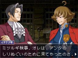 "[Post Oficial]  {Gyakuten Kenji 2} - ""Eureka!"" (¿No a un lanzamiento occidental?) Ace-attorney-investigations-2-nintendo-ds-1291369913-028"