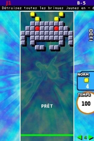 Test Arkanoid DS Nintendo DS - Screenshot 39