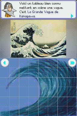 jeuxvideo.com Art Academy - Nintendo DS Image 28 sur 74