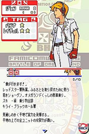 Jeux sur DS Awdsds015
