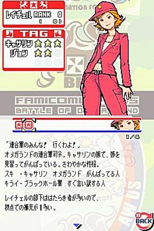 Jeux sur DS Awdsds018