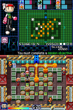 Bomberman DS 2 Bo20ds009