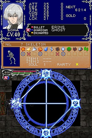 [TEST] Castlevania : Dawn of Sorrow (NDS) Castds013