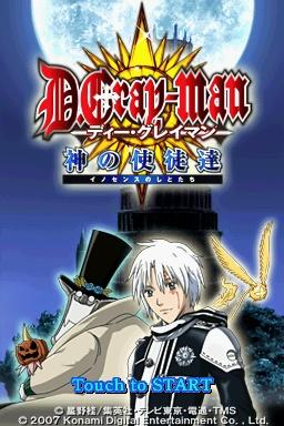 Jeux video D Gray Man Dgrmds001