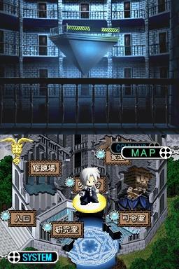 Jeux video D Gray Man Dgrmds006