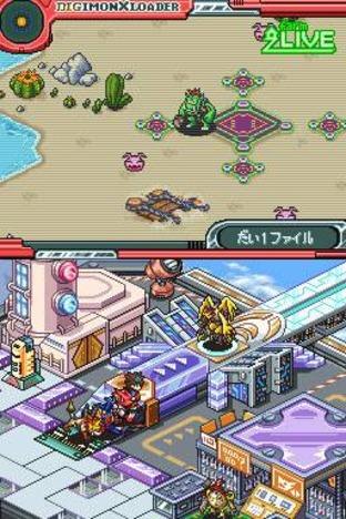 Images Digimon Story : Super Xros Wars Blue Nintendo DS - 6