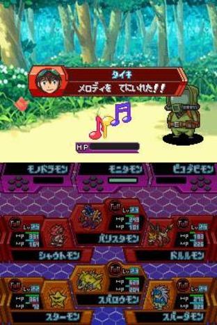 Images Digimon Story : Super Xros Wars Blue Nintendo DS - 12