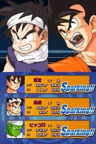 Images Dragon Ball Z : Attack of the Saiyans Nintendo DS - 6