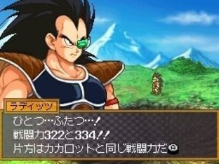 Images Dragon Ball Z : Attack of the Saiyans Nintendo DS - 10