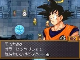 Images Dragon Ball Z : Attack of the Saiyans Nintendo DS - 11