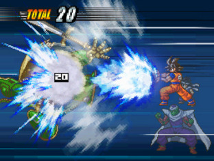 Images Dragon Ball Z : Attack of the Saiyans Nintendo DS - 15