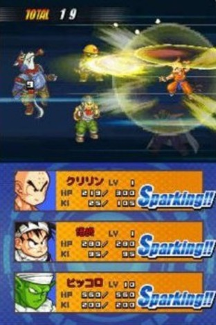 Images Dragon Ball Z : Attack of the Saiyans Nintendo DS - 1