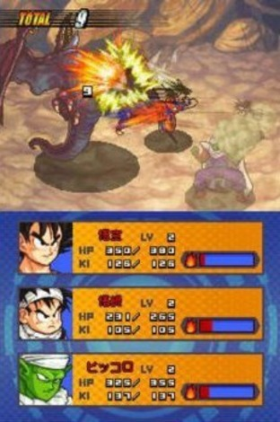Images Dragon Ball Z : Attack of the Saiyans Nintendo DS - 2