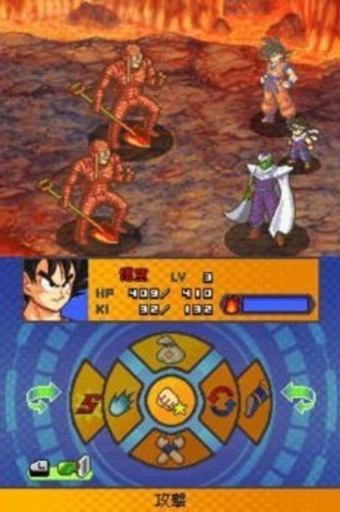 Images Dragon Ball Z : Attack of the Saiyans Nintendo DS - 5