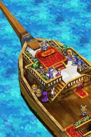 Dragon Quest : La Fiancée Céleste DS - Screenshot 85