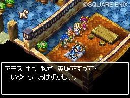 http://image.jeuxvideo.com/images/ds/d/r/dragon-quest-realms-of-reverie-nintendo-ds-012.jpg
