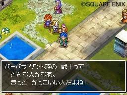 http://image.jeuxvideo.com/images/ds/d/r/dragon-quest-realms-of-reverie-nintendo-ds-015.jpg