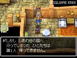 http://image.jeuxvideo.com/images/ds/d/r/dragon-quest-realms-of-reverie-nintendo-ds-021.jpg