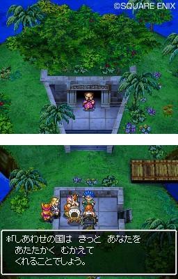 http://image.jeuxvideo.com/images/ds/d/r/dragon-quest-realms-of-reverie-nintendo-ds-024.jpg