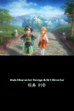 Images Final Fantasy Crystal Chronicles : Ring of Fates Nintendo DS - 3