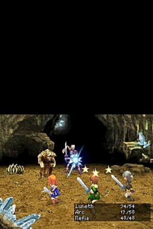 Test Final Fantasy III Nintendo DS - Screenshot 99