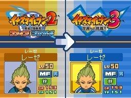 jeuxvideo.com Inazuma Eleven 3 : Spark - Nintendo DS Image 4 sur 11