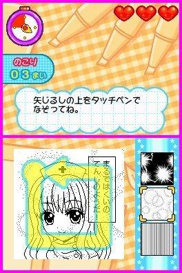 """ Let's! Manga Artist DS Style"" -Aprende a dibujar manga con Nintendo DS- Let-s-manga-artist-ds-style-nintendo-ds-001"