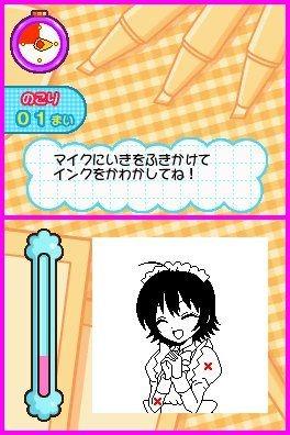 """ Let's! Manga Artist DS Style"" -Aprende a dibujar manga con Nintendo DS- Let-s-manga-artist-ds-style-nintendo-ds-002"