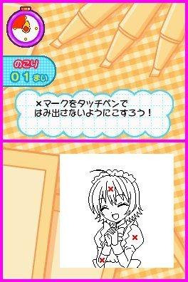 """ Let's! Manga Artist DS Style"" -Aprende a dibujar manga con Nintendo DS- Let-s-manga-artist-ds-style-nintendo-ds-003"
