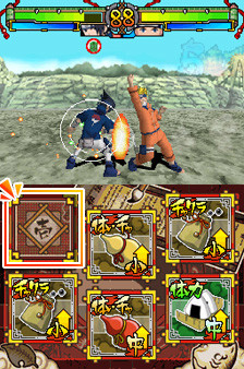 Naruto : Ninja Destiny - European Version
