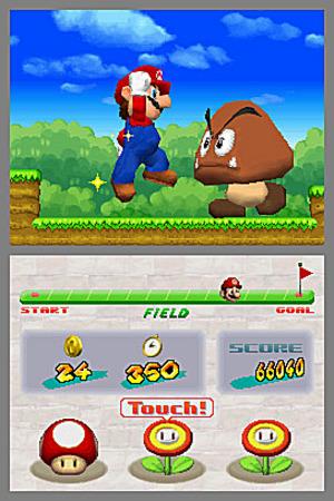 jeuxvideo.com New Super Mario Bros. - Nintendo DS Image 8 sur 93