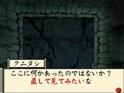 http://image.jeuxvideo.com/images/ds/o/k/okamiden-chiisaki-taiyou-nintendo-ds-035.jpg