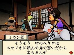 http://image.jeuxvideo.com/images/ds/o/k/okamiden-chiisaki-taiyou-nintendo-ds-037.jpg