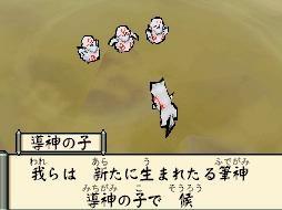 http://image.jeuxvideo.com/images/ds/o/k/okamiden-chiisaki-taiyou-nintendo-ds-043.jpg