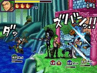 One Piece : Gigant Battle