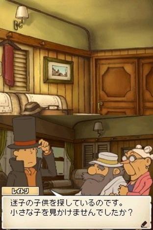 Professeur Layton et la Bo�te de Pandore