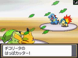 http://image.jeuxvideo.com/images/ds/p/o/pokemon-ame-d-argent-nintendo-ds-005.jpg