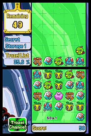 Test Pokemon Link ! Nintendo DS - Screenshot 56