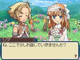 jeuxvideo.com Rune Factory 3 : A Fantasy Harvest Moon - Nintendo DS