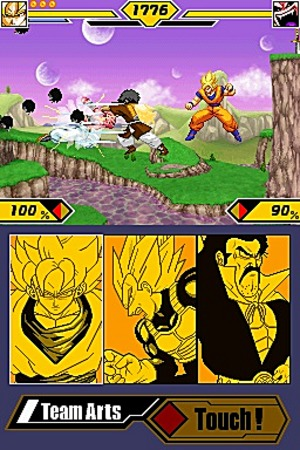 DOWNLOAD GBA DBZ TAIKETSU