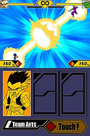 Dragon Ball Supersonic Warriors 2 Ssw2ds028