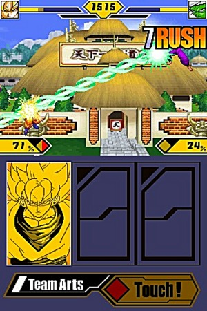 Dragon Ball Supersonic Warriors 2 Ssw2ds078