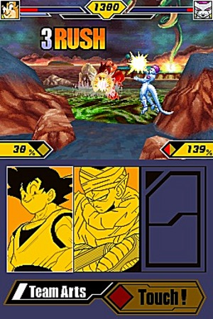 Dragon Ball Supersonic Warriors 2 Ssw2ds095