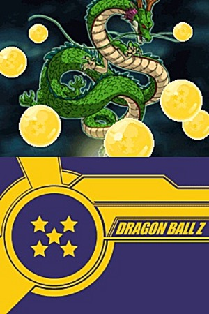 Dragon Ball Supersonic Warriors 2 Ssw2ds100