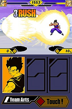Dragon Ball Supersonic Warriors 2 Ssw2ds129