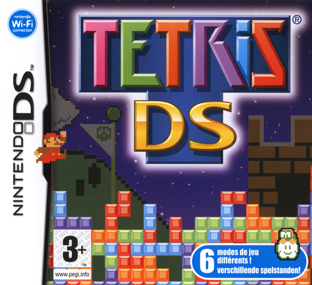 tetris ds sur nintendo ds. Black Bedroom Furniture Sets. Home Design Ideas